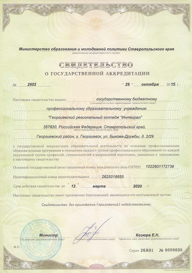 Приемная комиссия / Санкт-Петербургский технический